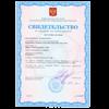 Сертификация Fluke в России