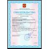Истекает срока действия Свидетельства на тепловизоры Fluke Ti 200/300/400